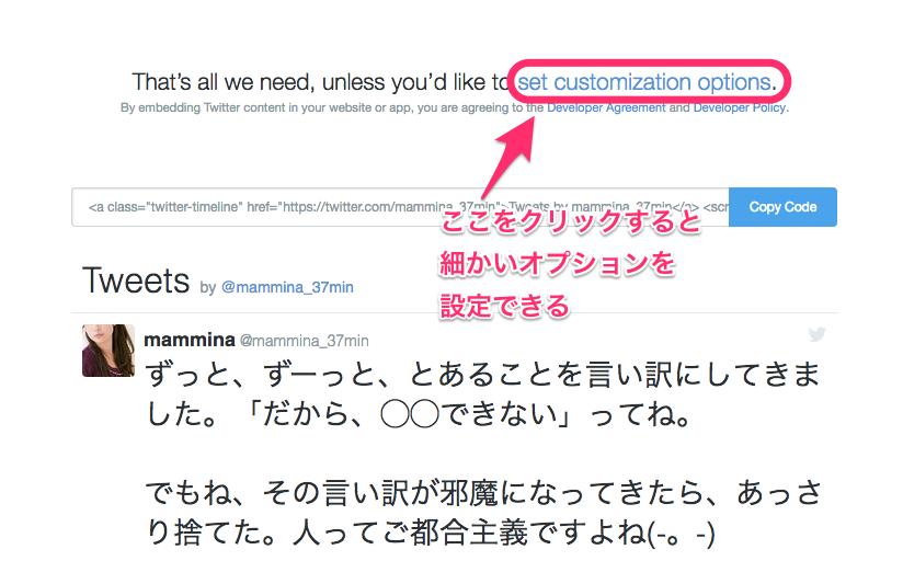 Twitter_Publish_2