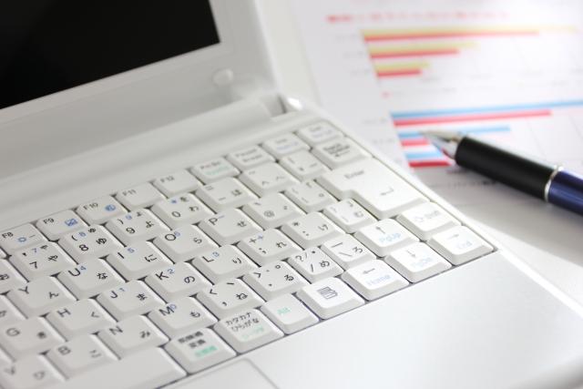 【保存版】起業するなら使いたい便利な WEB サービス