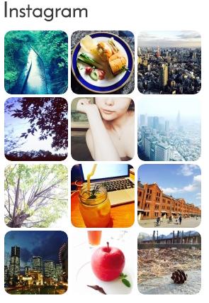 サイドバーに『Instagram』埋め込み