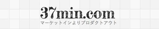 『タイトル』をオシャレに:WEB フォントを使用